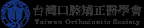 台灣矯正協會